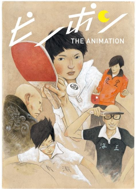 Ping Pong the Animation Review | Moar Powah!