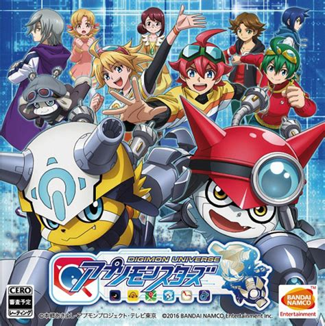 Has anyone played Digimon Universe? At lest in Citra