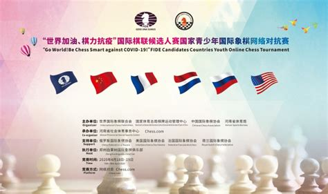 Team FIDE wins FIDE Candidates Countries Youth Online
